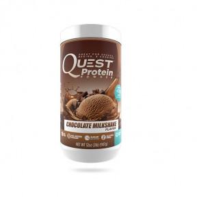 Quest Protein Powder Sabor Batido do chocolate 907g